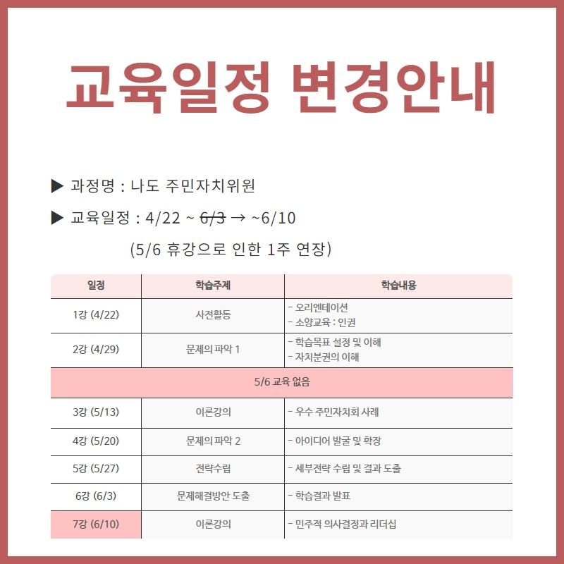 입금자 찾기_수강신청마감 (1).jpg