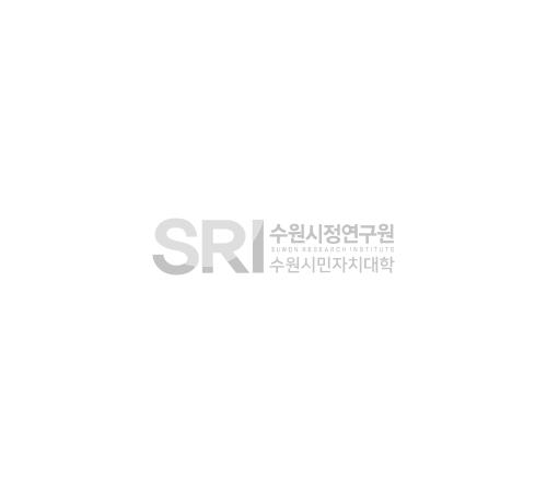 서울대학교미대와 함께하는 창의예술교육(성인대상)